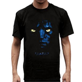 Buy Toruk by Avatar