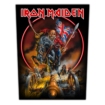 Buy Maiden England by Iron Maiden