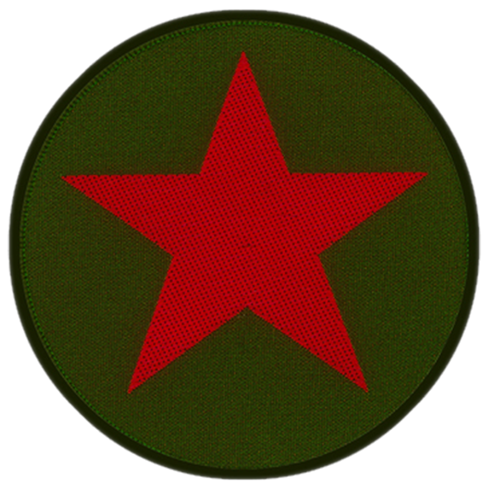 Communist Red Star Patch