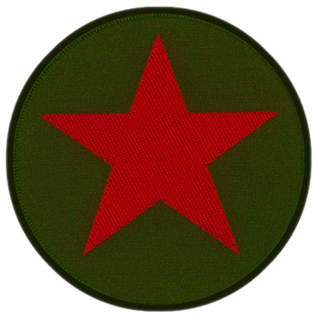 Generic Communist Red Star Patch