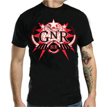 Buy Globe Logo T-Shirt by Guns 'n' Roses