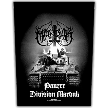 Marduk Panzer Division Marduk Backpatch