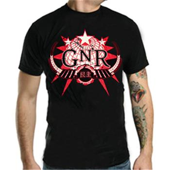 Buy Globe Logo by GUNS 'N' ROSES