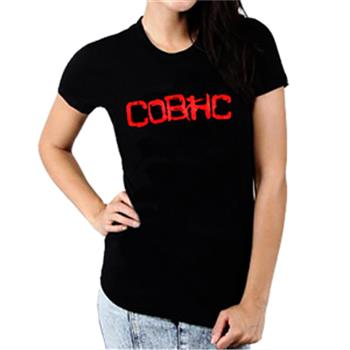 Buy COBHC Logo T-Shirt by Children Of Bodom