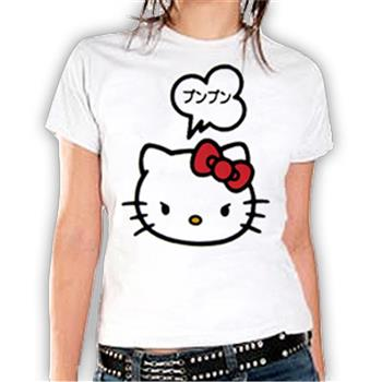 Buy Word Bubble by HELLO KITTY