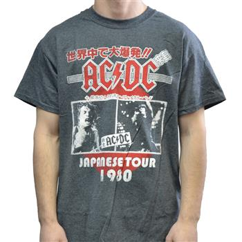 Buy Japanese Tour T-Shirt by AC/DC
