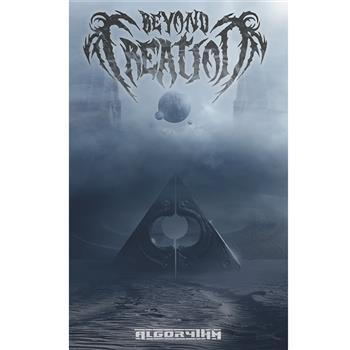 Buy Algorythm Towel by Beyond Creation
