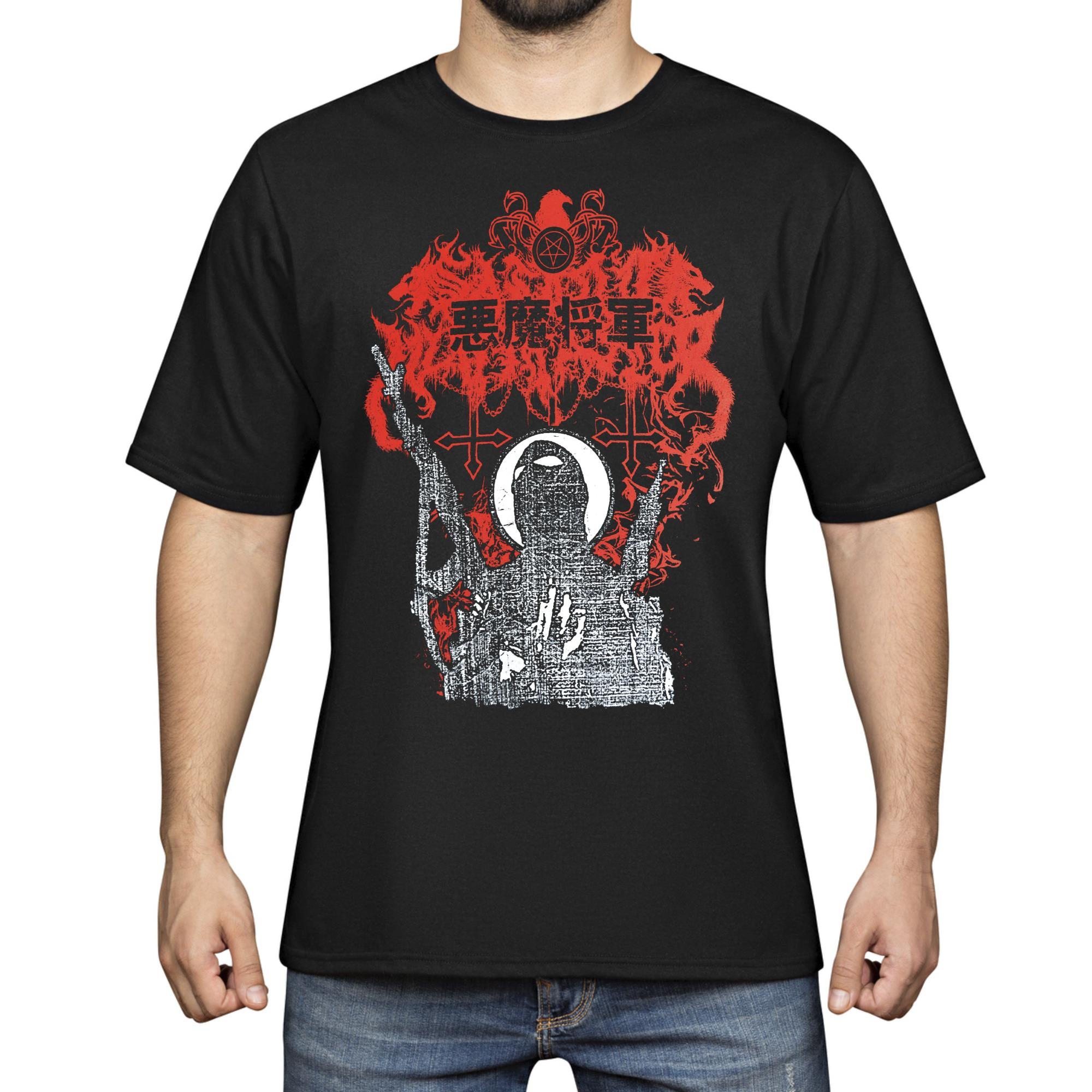 Black Metal Commando