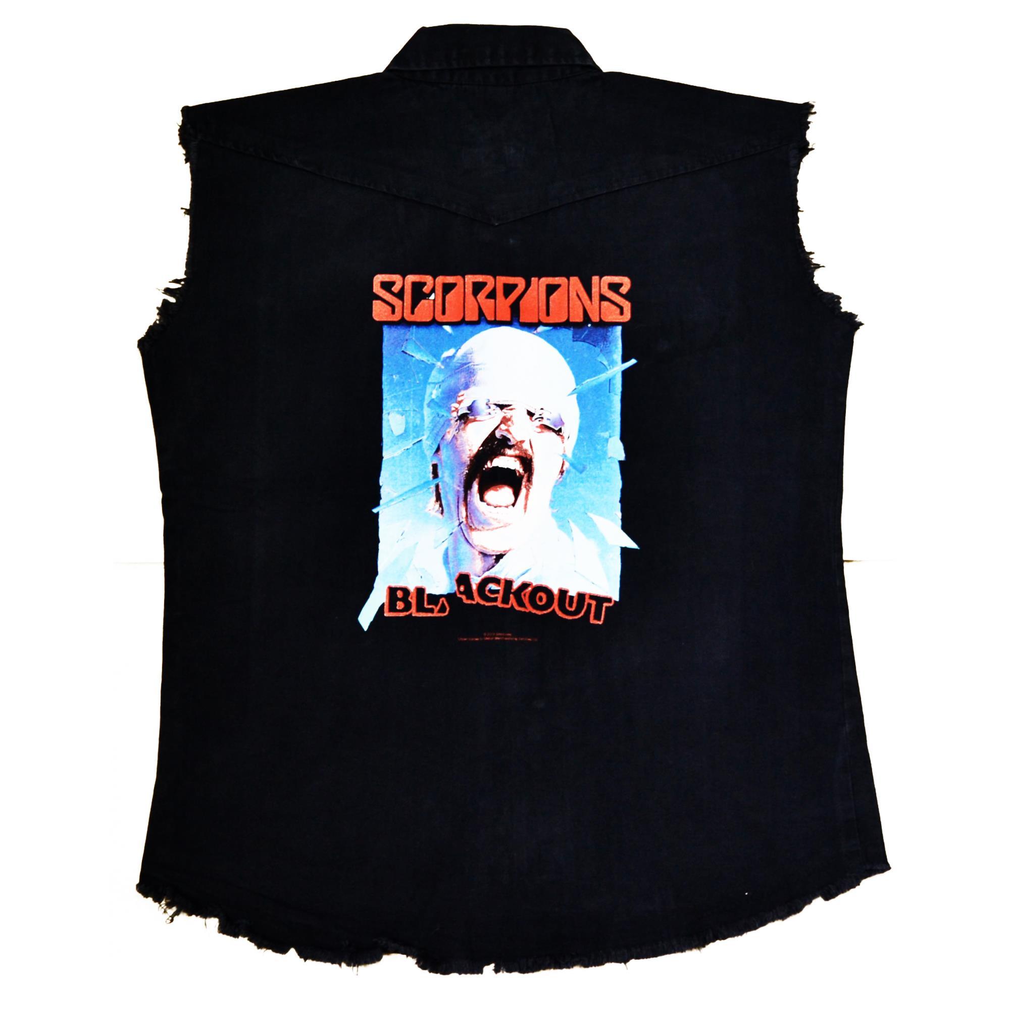 Blackout Vest