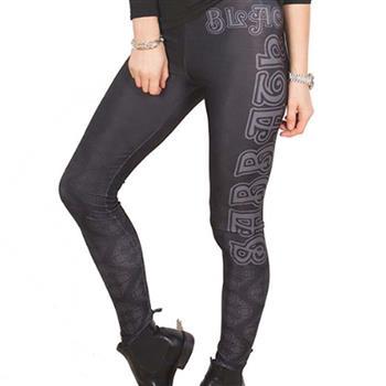Black Sabbath Celtic Logo Legging