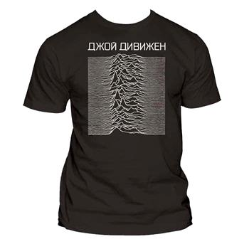 Joy Division Joy Division Unknown Pleasures Cyrillic Exclusive T-Shirt