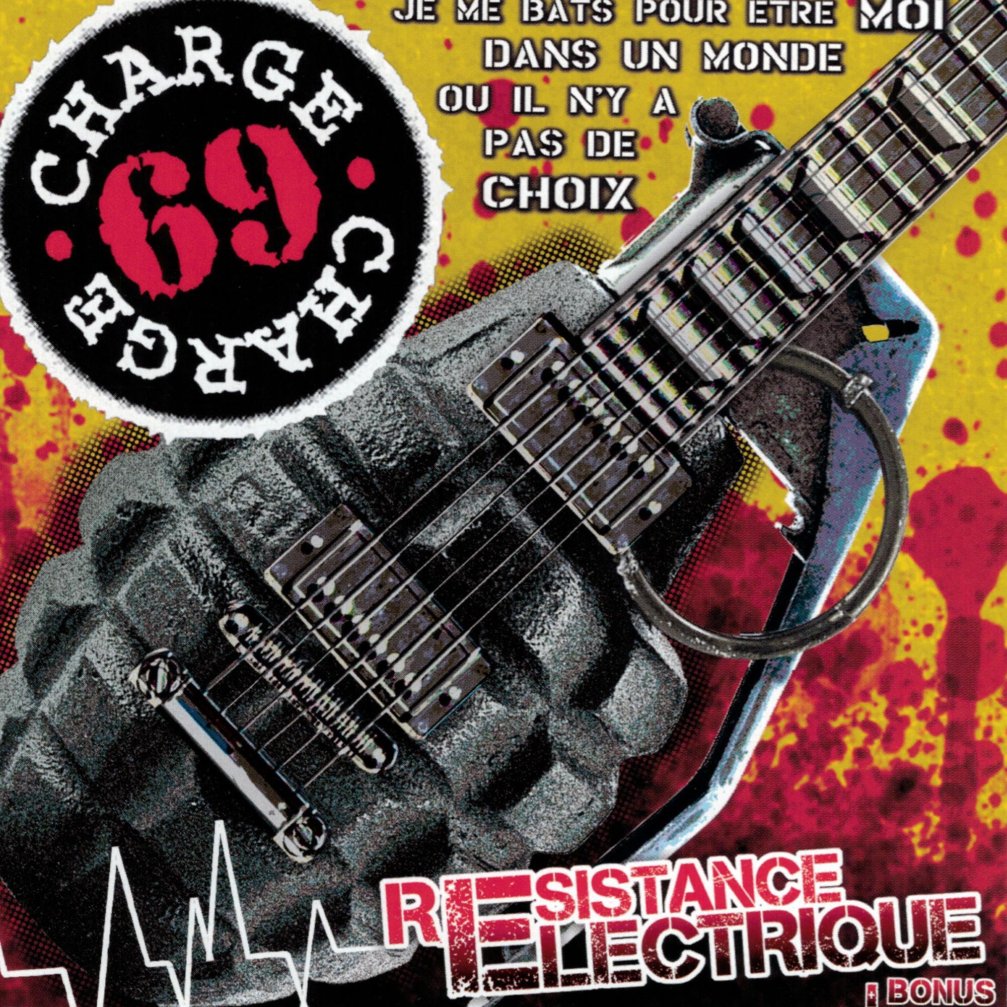 Résistance Électrique CD